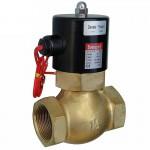 Клапаны с сервоусилением  для пара SMART SL5575
