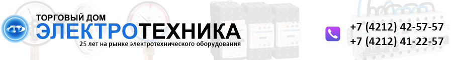 """Торговый дом """"Электротехника"""""""
